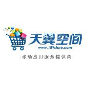 中国电信天翼空间
