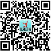 燕郊网城微博