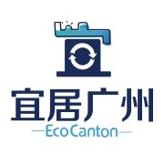 宜居广州生态环境保护中心
