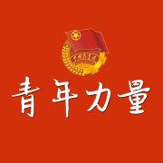 内蒙古团委