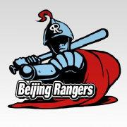 北京游骑兵棒球垒球俱乐部的微博