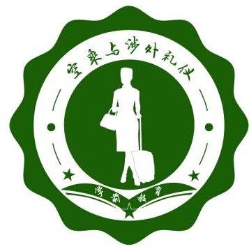 厦门金尚中学运动会会徽设计