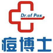上海痘博士祛痘
