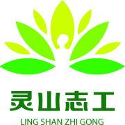 灵山志工2015