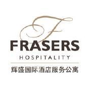 辉盛国际FrasersHospitality