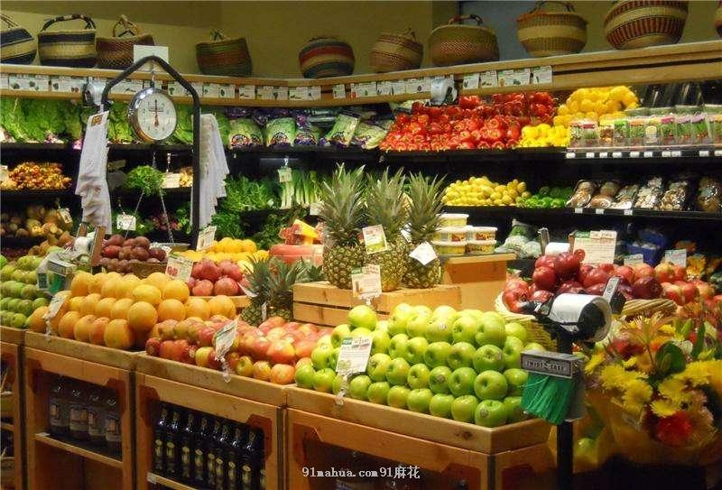 开一家精品水果店