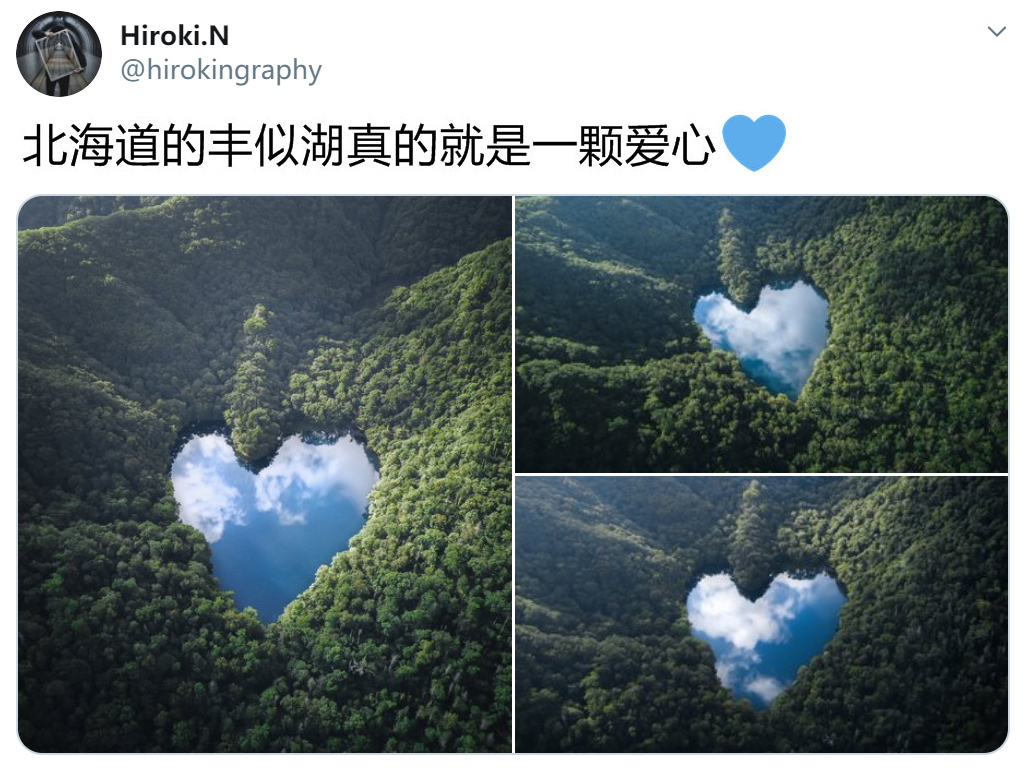 日本摄影师Hiroki.N拍摄,北海道心形「丰似湖」插图