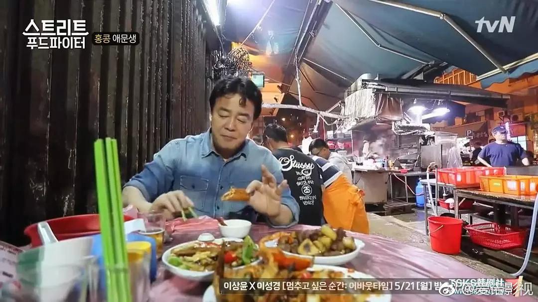 豆瓣9.5,韩国人拍的中国美食很地道