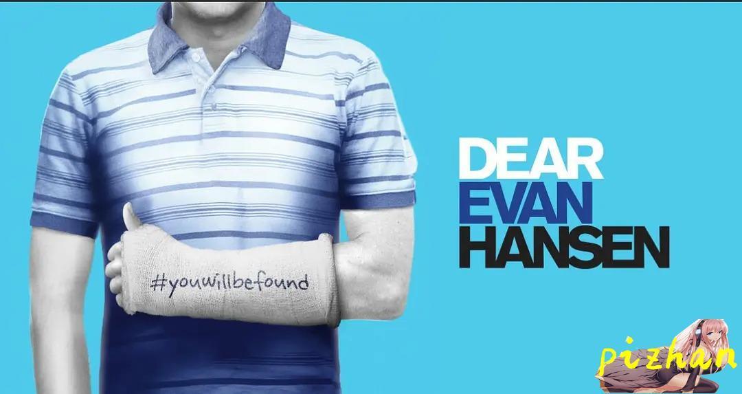 《Dear Evan Hansen》改编自托尼奖和格莱美奖获奖音乐剧的电影
