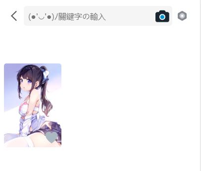 【趣站】看P站图的网站Pixivic更新啦,各种功能新增中- ACG17.COM