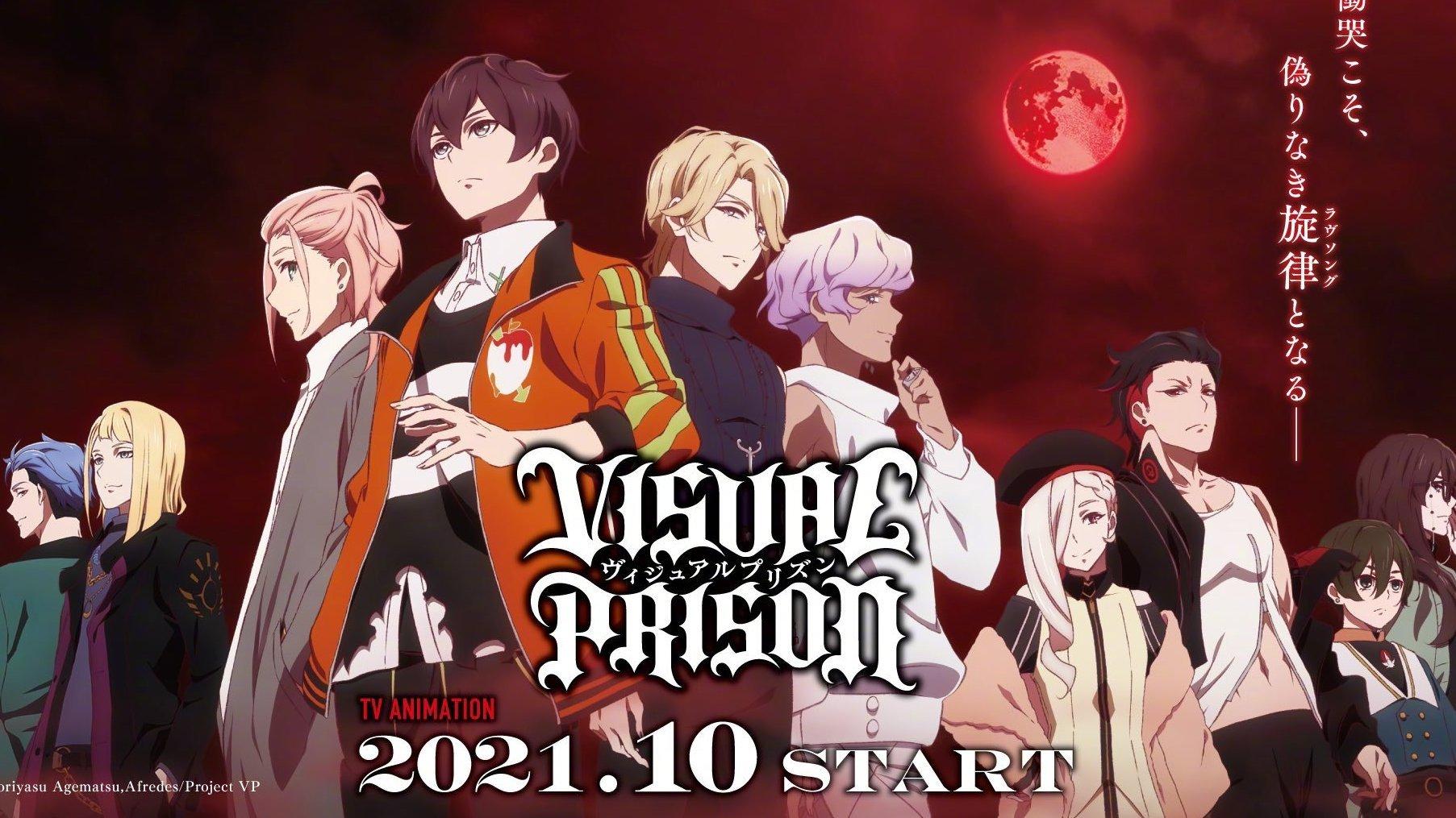 原创TV动画《VISUAL PRISON》第2弹PV公开,2021年10月开播