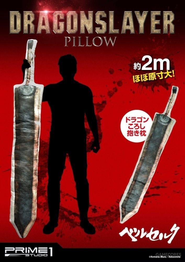 《剑风传奇》等比斩龙剑抱枕 全长2米使用效果魔性- ACG17.COM