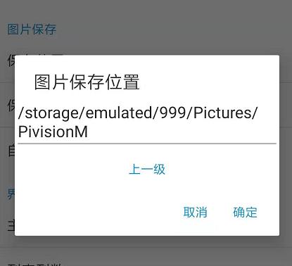【安卓APP】好用的P站第三方安卓客户端-PivisionM- ACG17.COM