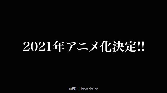 TVアニメ「MARS RED」PV第1弾  大正時代・・日本政府は、対ヴァンパイア機関・第十六特務隊―通称『零機関』を密かに配備した・・【2021年放送】.mp4_000111.784