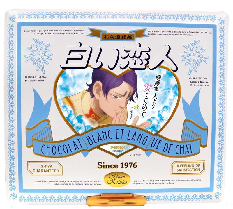 kamuy_anime2
