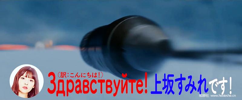 T34坦克 上坂堇_和邪社005