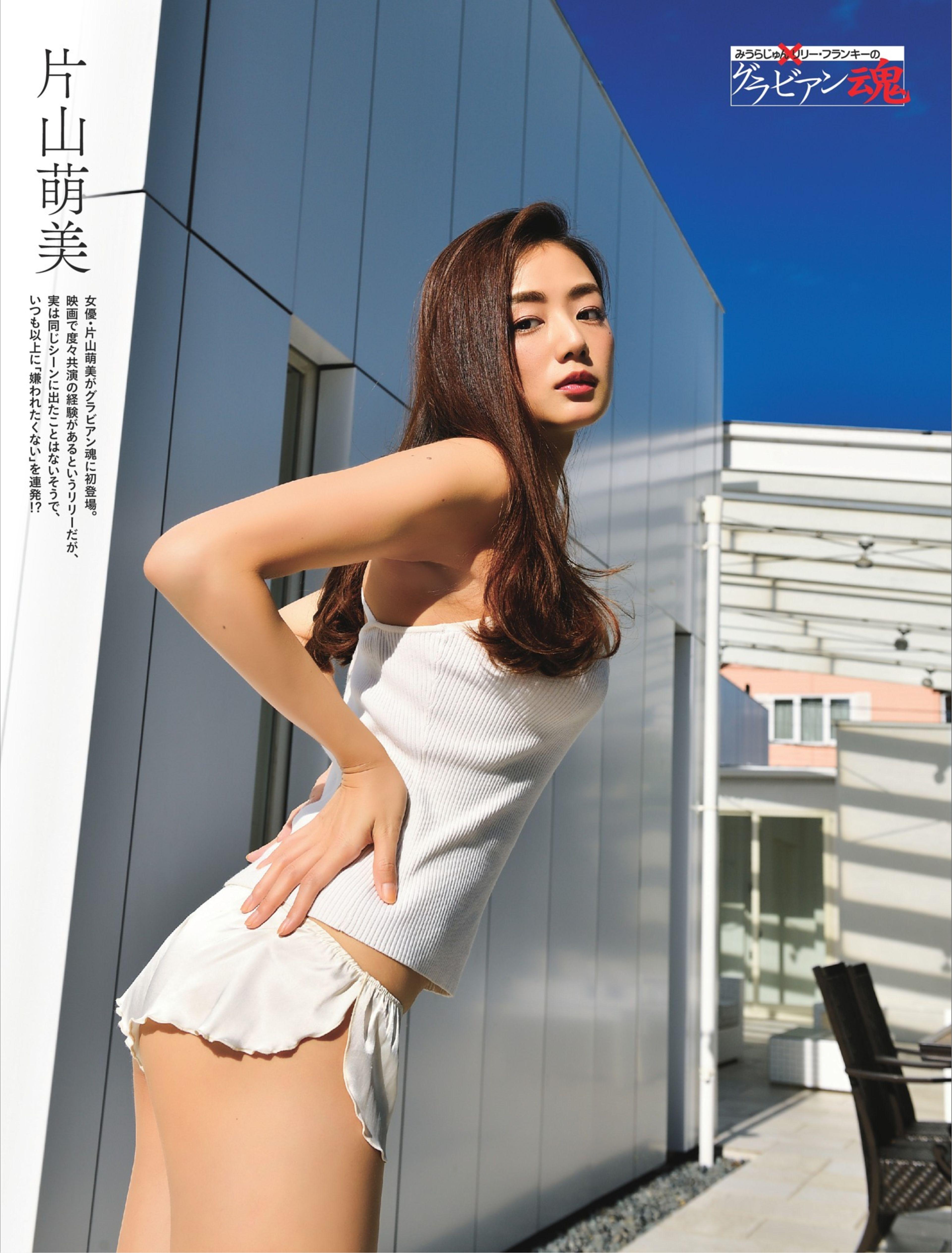 週刊SPA! 2019年11月5・12日合併号 (8)