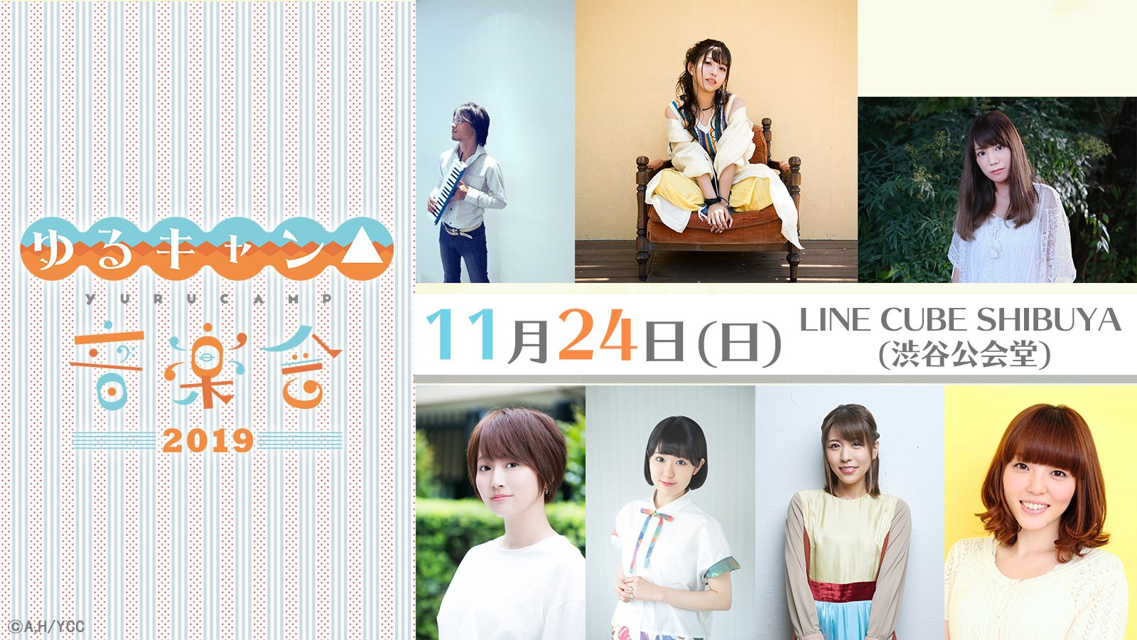 yurucamp_anime 1195266947765559296_p0
