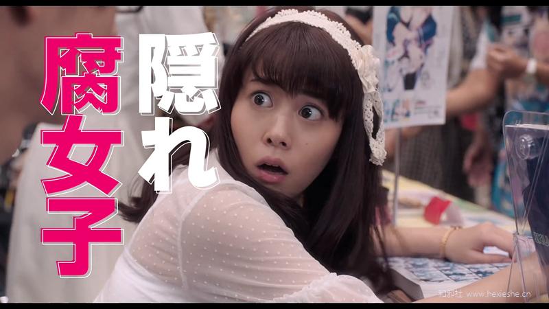 映画『ヲタクに恋は難しい』 予告【2020年2月7日(金)公開】.mp4_000009.229