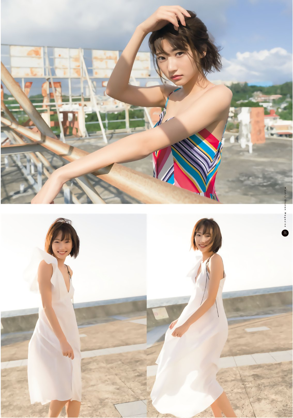 Young Magazine 武田玲奈 0014