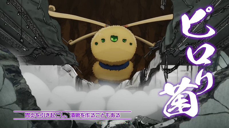 TVアニメ第2期「はたらく細胞!!」2021年1月放送開始! _ 第1弾PV.mp4_000100.409