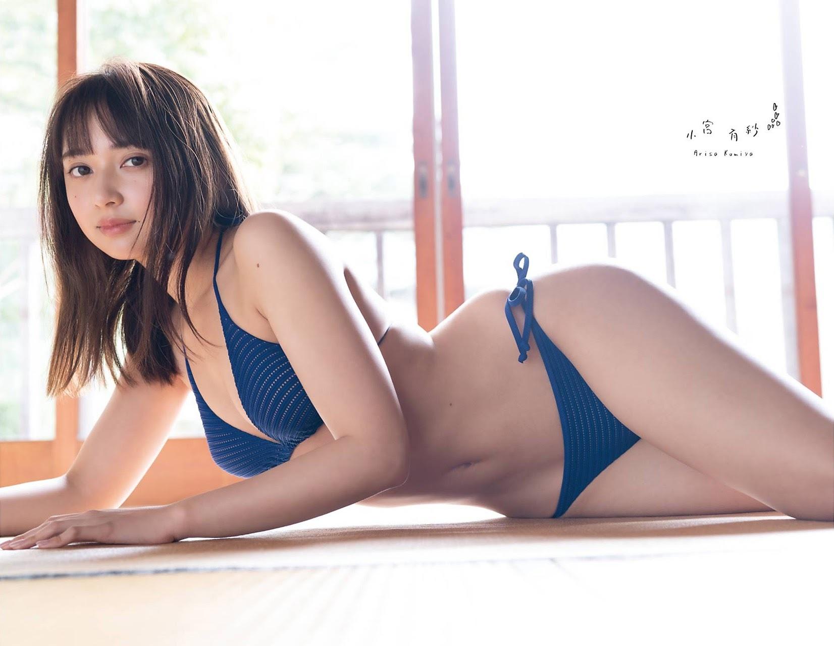 小宫有纱 Young Gangan1-009