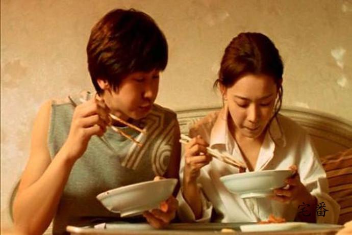 韩国电影《绿色椅子》剧情分析:欲望和爱情谁又能分的清楚呢?