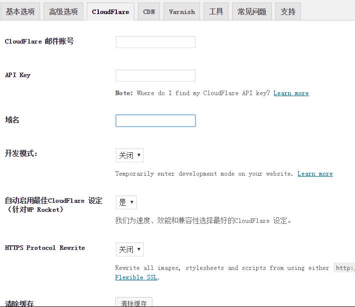Wp插件 汉化  好用的WordPress静态缓存插件-WP-ROCKET加速优化插件【已汉化】
