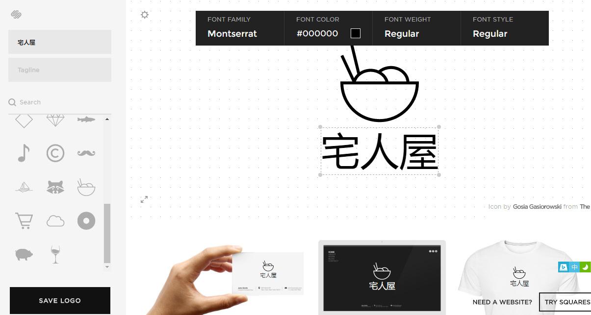 酷站  免费的logo设计网站-Logoko
