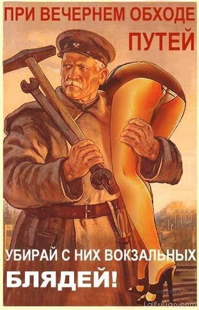 我是看不懂俄文,但我看得到大长腿_搞笑漫画