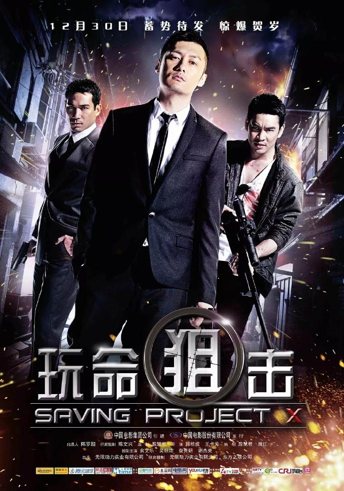 玩命狙击.2011.HD720P.国语中字