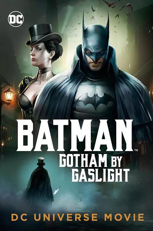 蝙蝠侠:煤气灯下的哥谭.2018.HD720P.中英双字