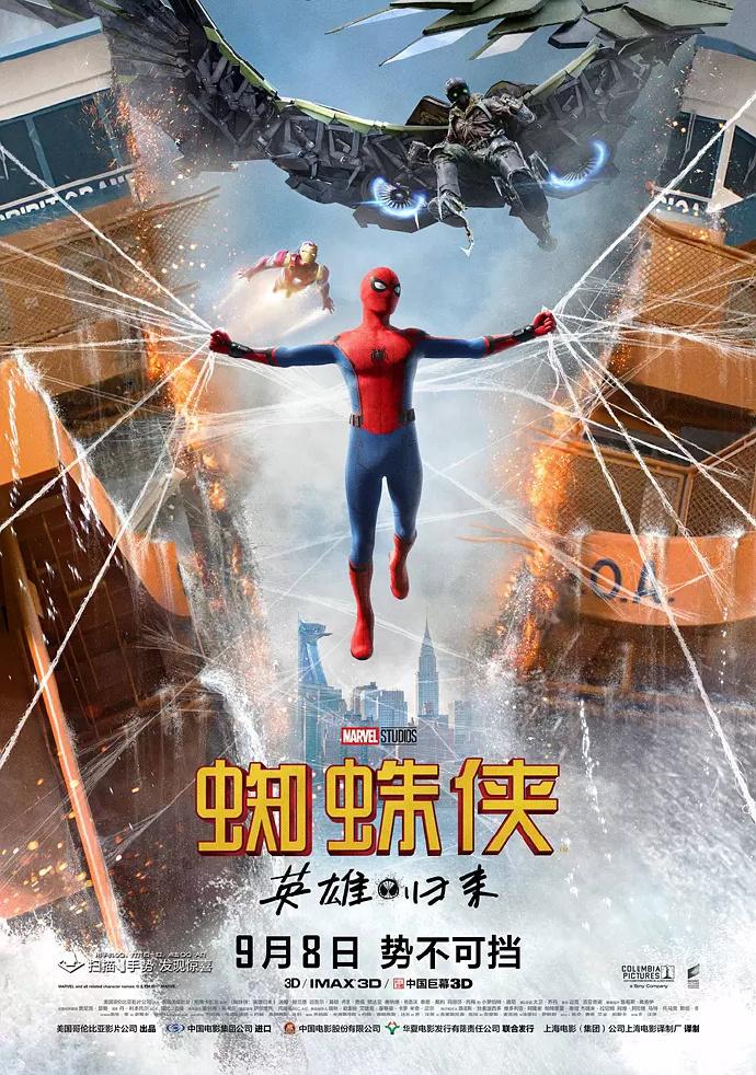 蜘蛛侠:英雄归来.2017.HD720P.中英双字