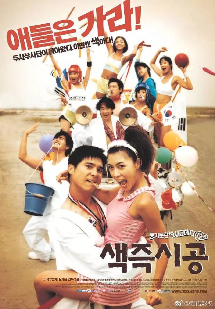 色即是空.2002.HD720P.韩语中字