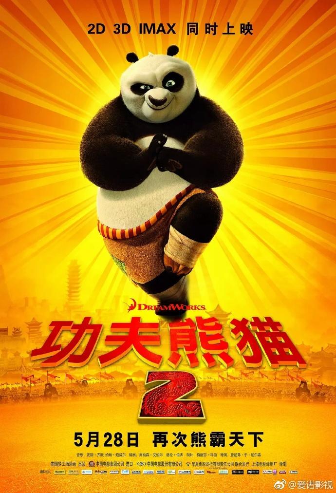 功夫熊猫[1-3部].2008-2016.HD720P.中英双字