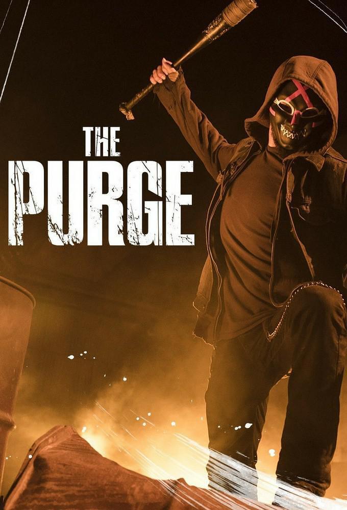 人类清除计划第一季 The Purge