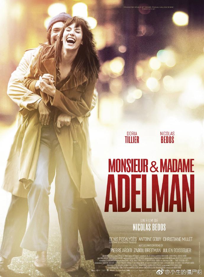 阿德尔曼夫妇 Monsieur & Madame Adelman 【蓝光720p/1080p外挂中文字幕】【2017】【剧情/喜剧】【法国】