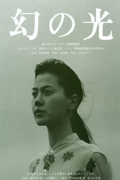 幻之光.1995.HD720P.日语中字BT迅雷下载