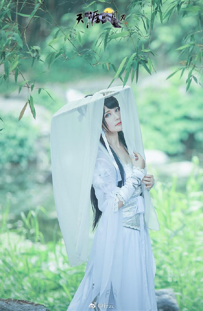 【cos正片】天涯明月刀OL---素问·太白-cos欣赏 cn:行云 cosplay-第6张