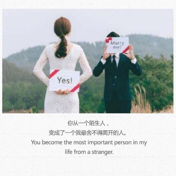 英文带字图片:我有多幸运,遇见的是你