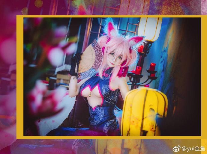 【cos正片】可爱的小姐姐《fate》玉藻前旗袍 cosplay欣赏 cosplay-第5张