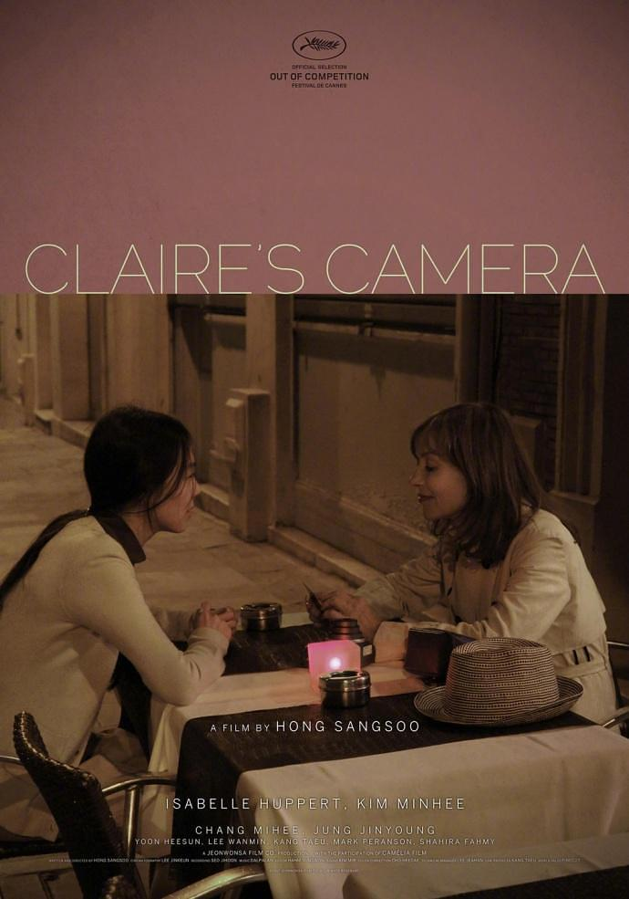 克莱尔的相机 클레어의 카메라【HDRip720p内嵌中文字幕】【2018】【剧情】【韩国/法国】