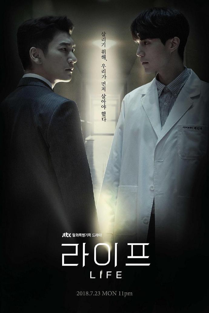 Life[16集全].2018.HD720P.韩语中字BT迅雷下载