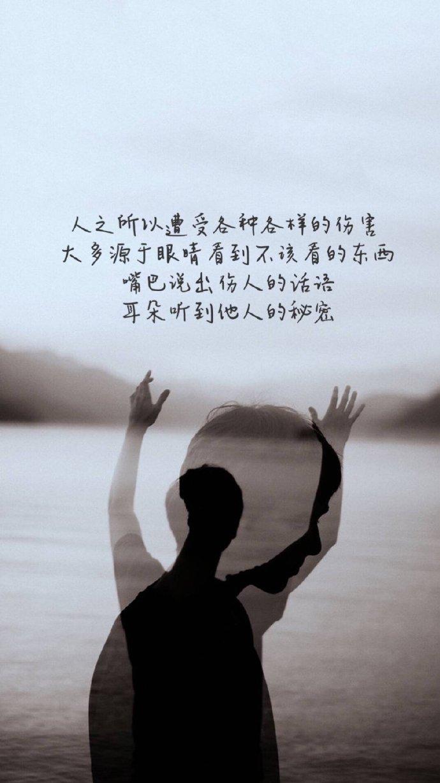 早安心情经典句子:随口拒绝讨厌鬼,认真答应心上人