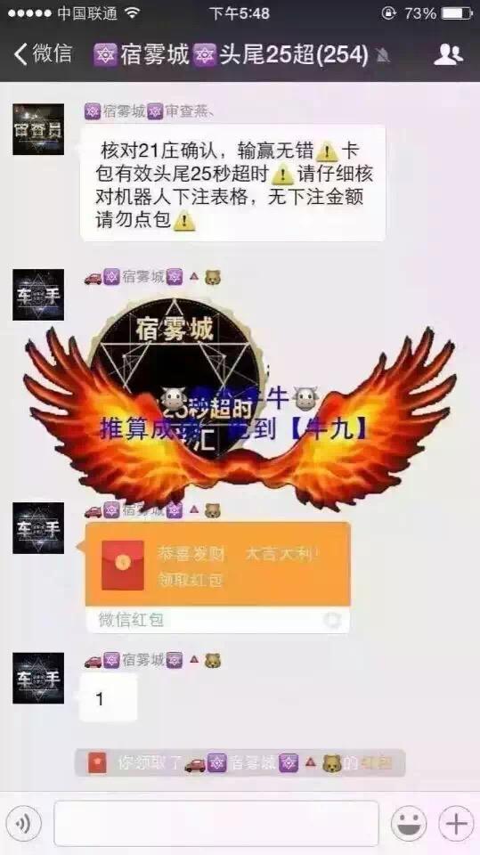 【gifjia520】微信自动抢红包/一键转发小视频