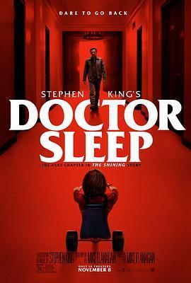 睡夢醫生 Doctor Sleep