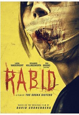 狂犬病 Rabid