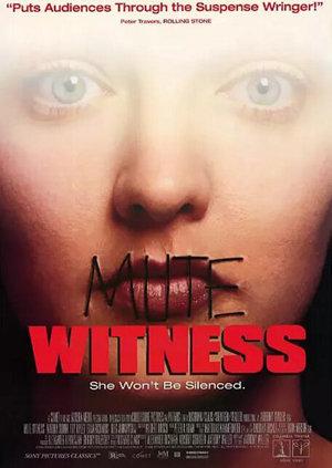 無聲言證 Mute Witness
