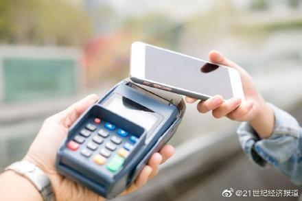 深度解讀信用卡無卡支付,順便科普信用卡自動回款碼