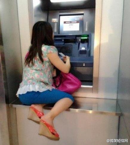 取个钱容易吗??~